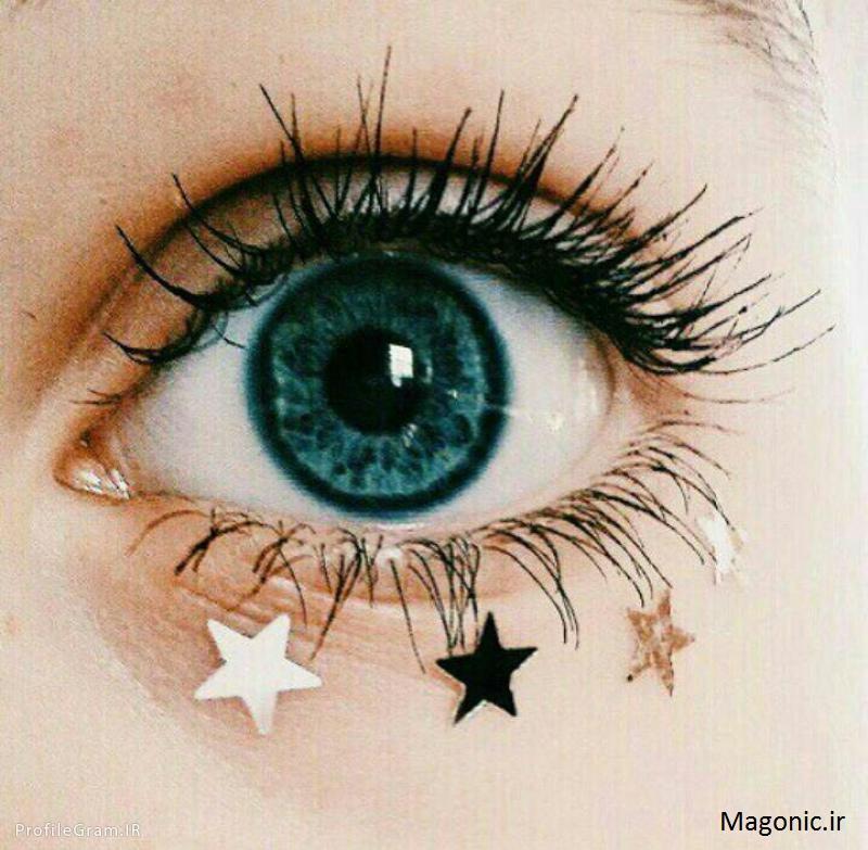 چشم دخترانه