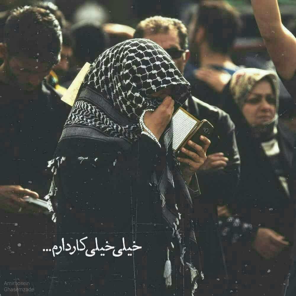 عکس نوشته محرم