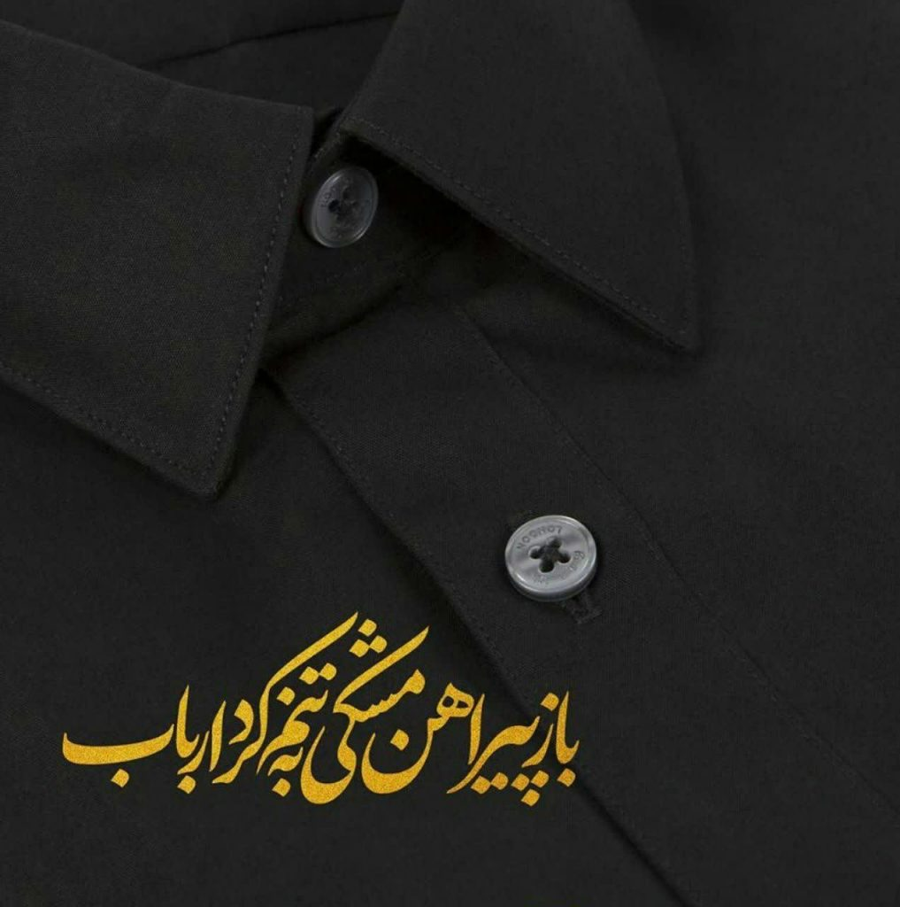 تسلیت محرم حسینی