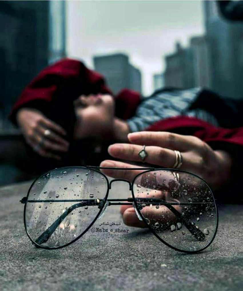 عکس پروفایل فیک دخترونه عینکی