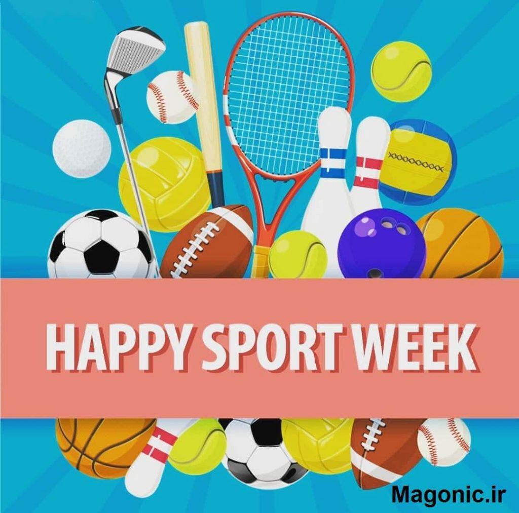 پوستر هفته ورزش