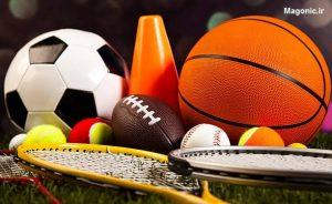 علت نامگذاری هفته تربیت بدنی و ورزش