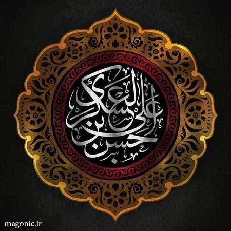 the-martyrdom-of-imam-hassan-askari
