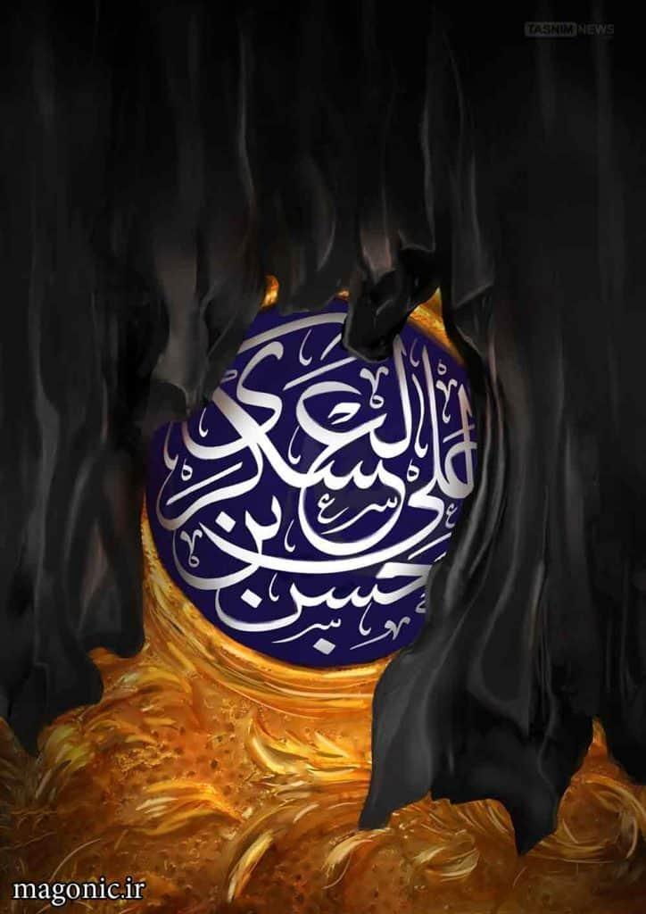 the martyrdom of imam hassan askari
