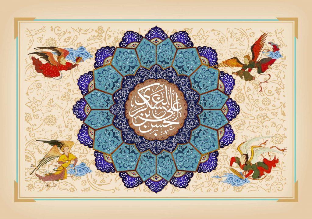 متن و عکس تبریک میلاد امام حسن عسکری (ع)