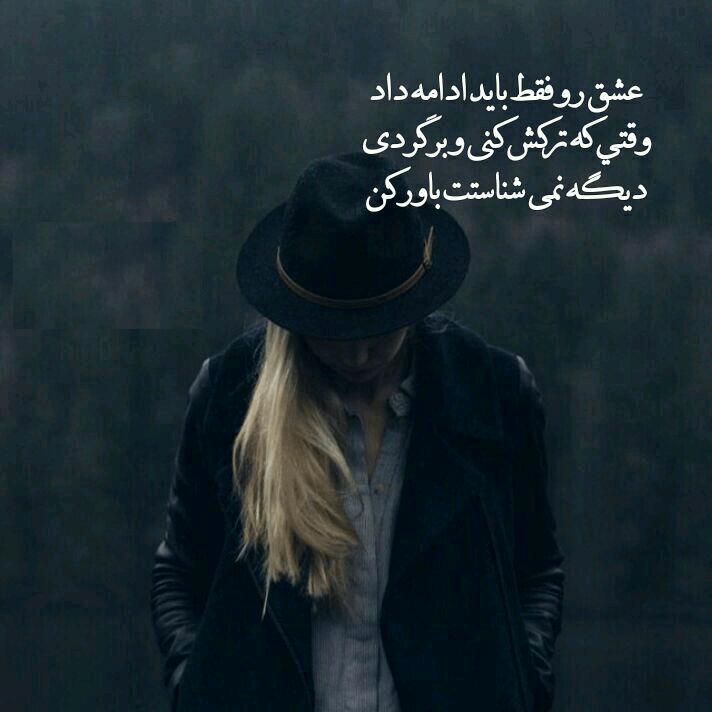 تصویر نوشته عشق