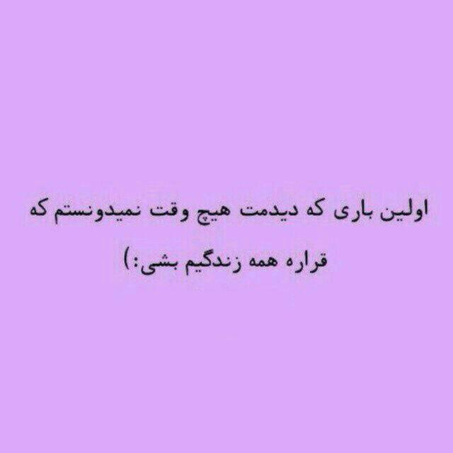 تصویر نوشته عاشقانه