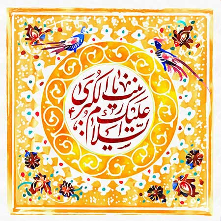 عکس پروفایل تبریک میلاد حضرت زینب