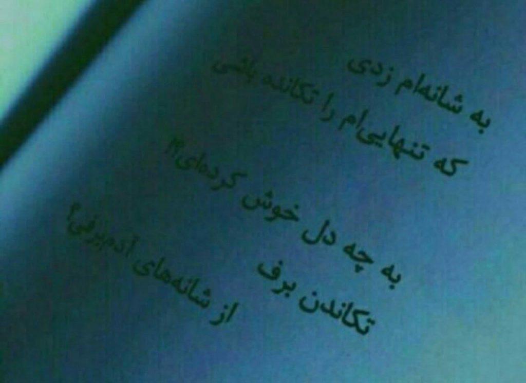 عکس نوشته دپ