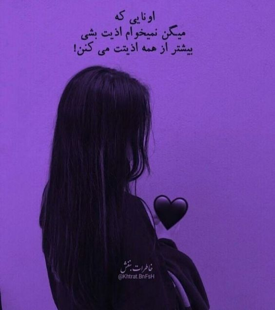 عکس پروفایل و تصویر نوشته دپ و غمگین