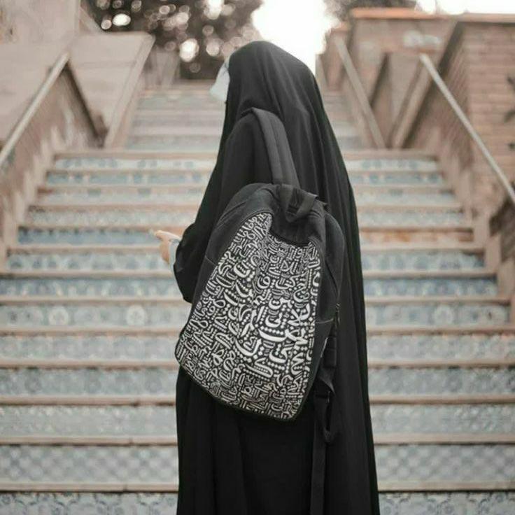 عکس پروفایل دخترونه چادری شیک و لاکچری