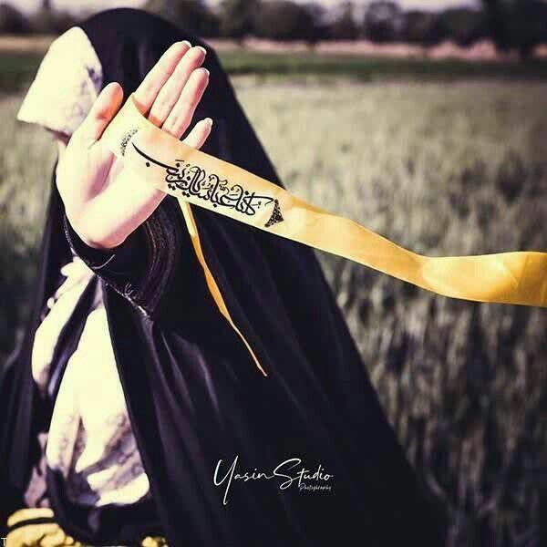 عکس پروفایل دخترونه مذهبی
