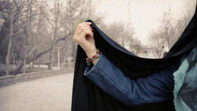 عکس پروفایل دخترونه چادری