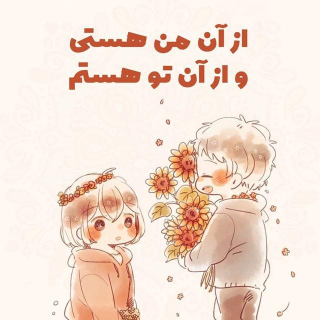 عکس نوشته و تصویر تبریک ولنتاین عاشقانه